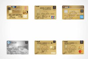 ANA ゴールドカードのアイキャッチ(2021年3月版)
