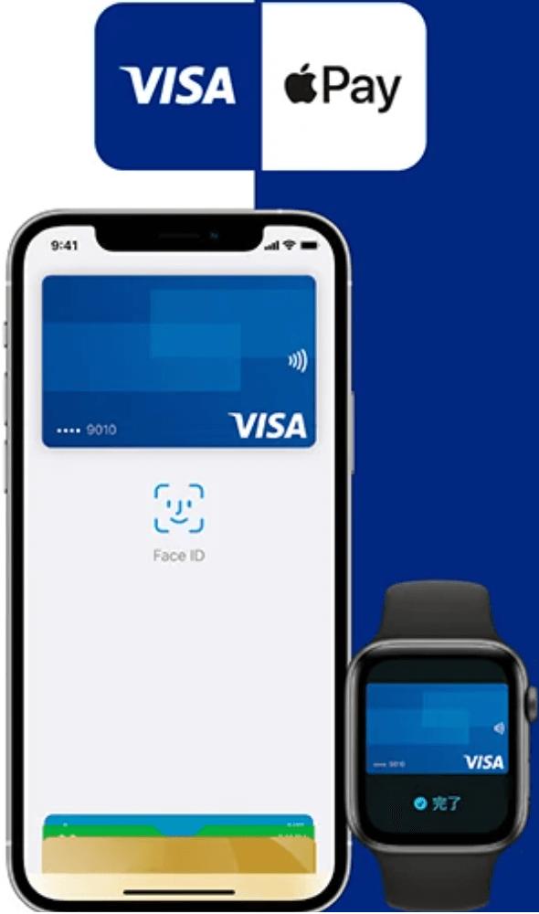 VisaブランドでApple Pay