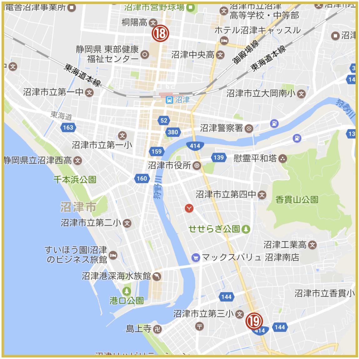 静岡県沼津市にあるプロミス店舗・ATM(2020年版)