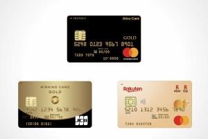 格安 ゴールドカードのアイキャッチ(2020年12月版)