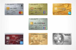 jal マイル クレジットカードのアイキャッチ(2020年4月版)