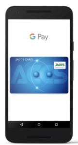 JACCSカードはGoogle Payに対応