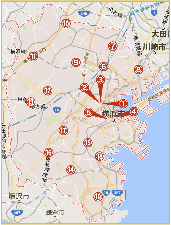 横浜市にあるアコム店舗・ATMの位置(2020年8月版)