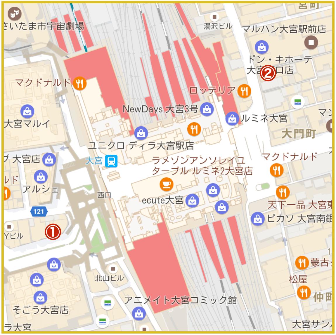 大宮駅周辺にあるプロミス店舗・ATMの位置(2020年版)