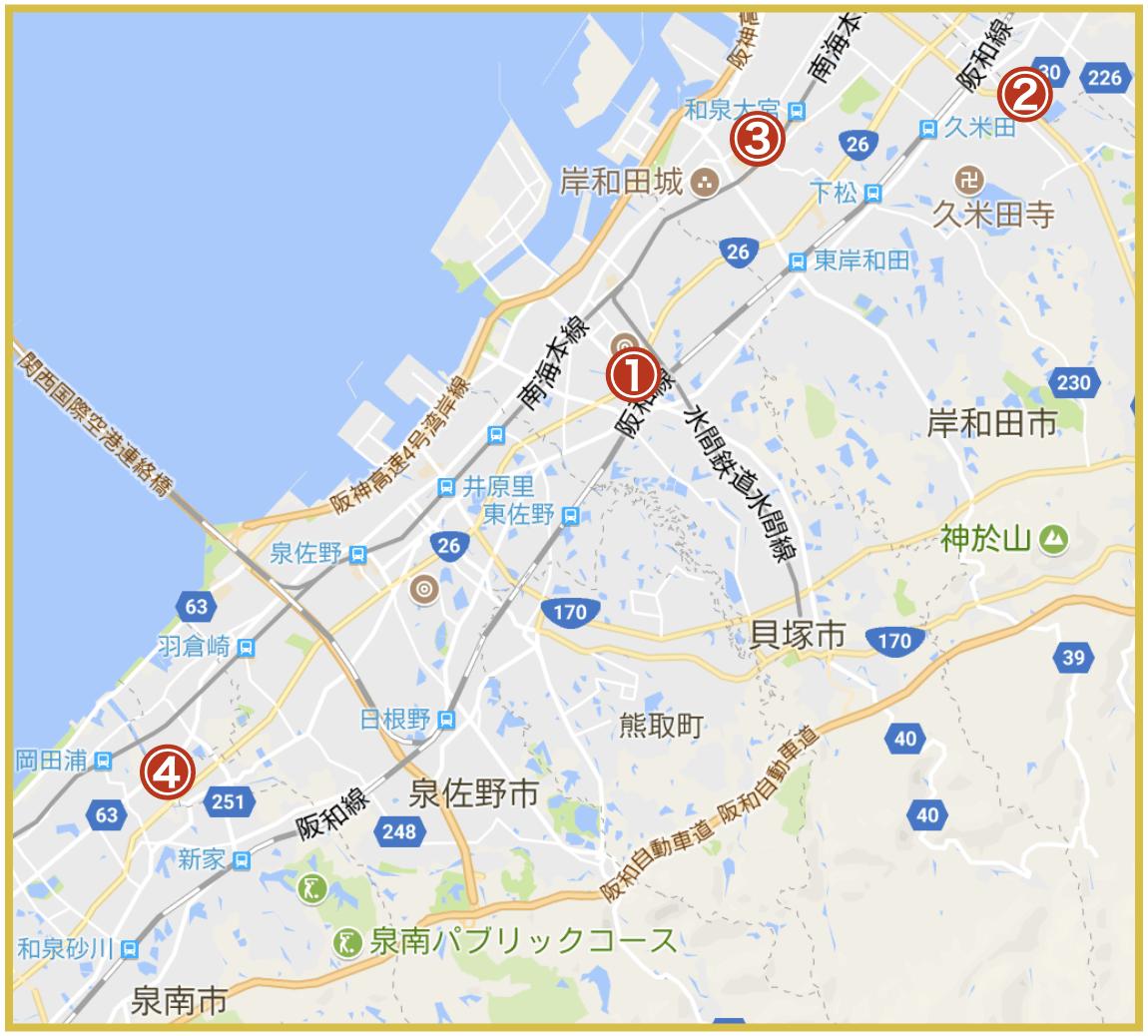 大阪府泉南地域にあるプロミス店舗・ATMの位置
