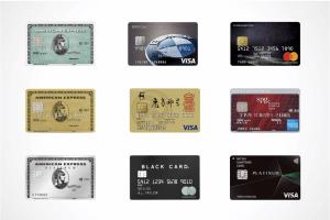 クレジットカード かっこいいのアイキャッチ(2020年2月版)