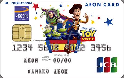 イオンカード(トイ・ストーリー デザイン)の券面
