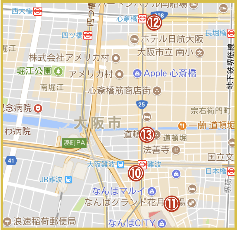 大阪市中央区にあるプロミス店舗・ATMの位置(2020年版)