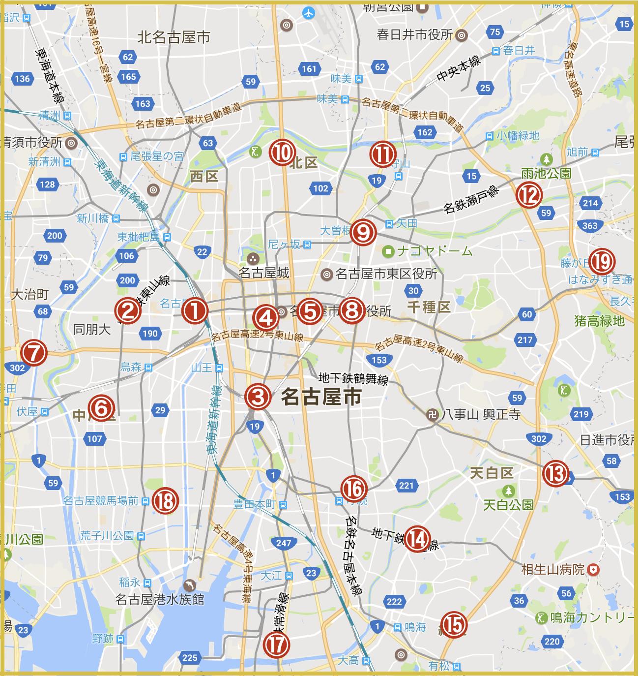 名古屋市にあるアイフル店舗・ATMの位置(2020年版)