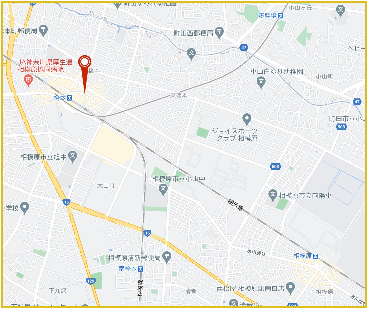 相模原駅から最寄りにあるプロミス店舗・ATMの位置