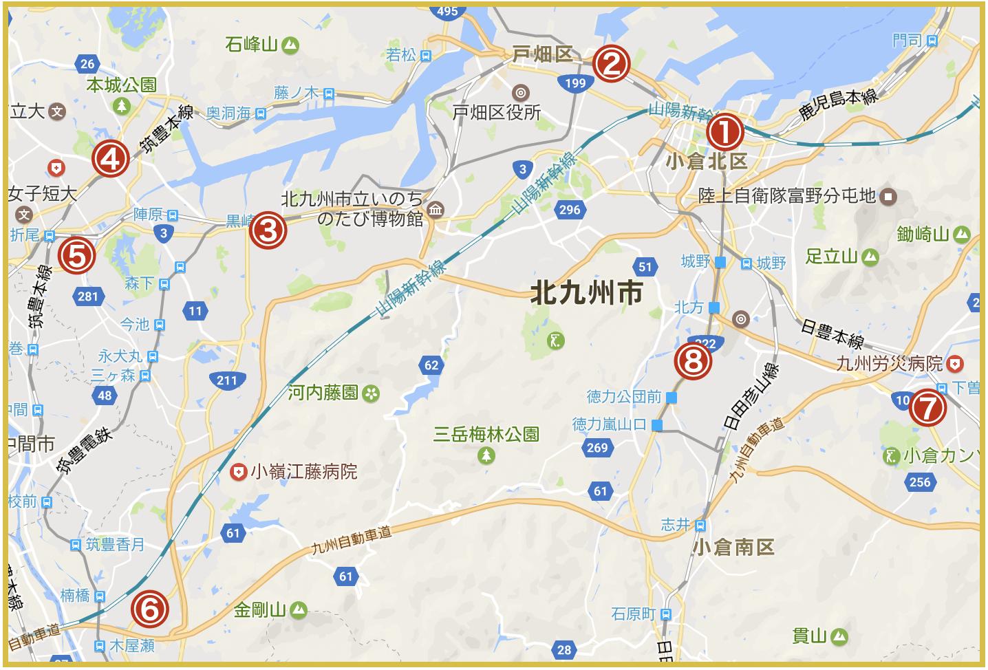 北九州市にあるアイフル店舗・ATMの位置(2020年12月版)
