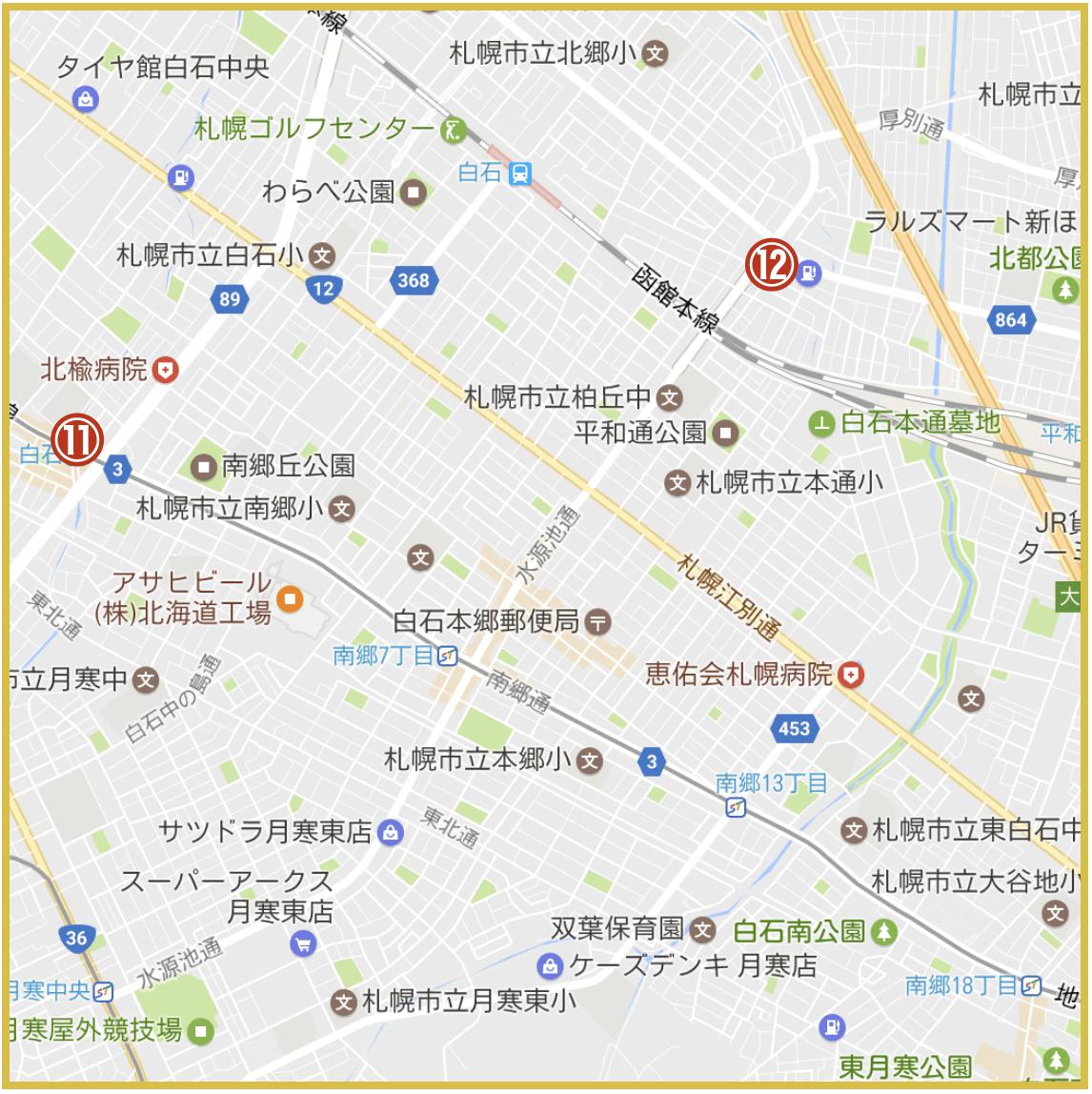 札幌市白石区にあるプロミス店舗・ATMの位置(2020年版)