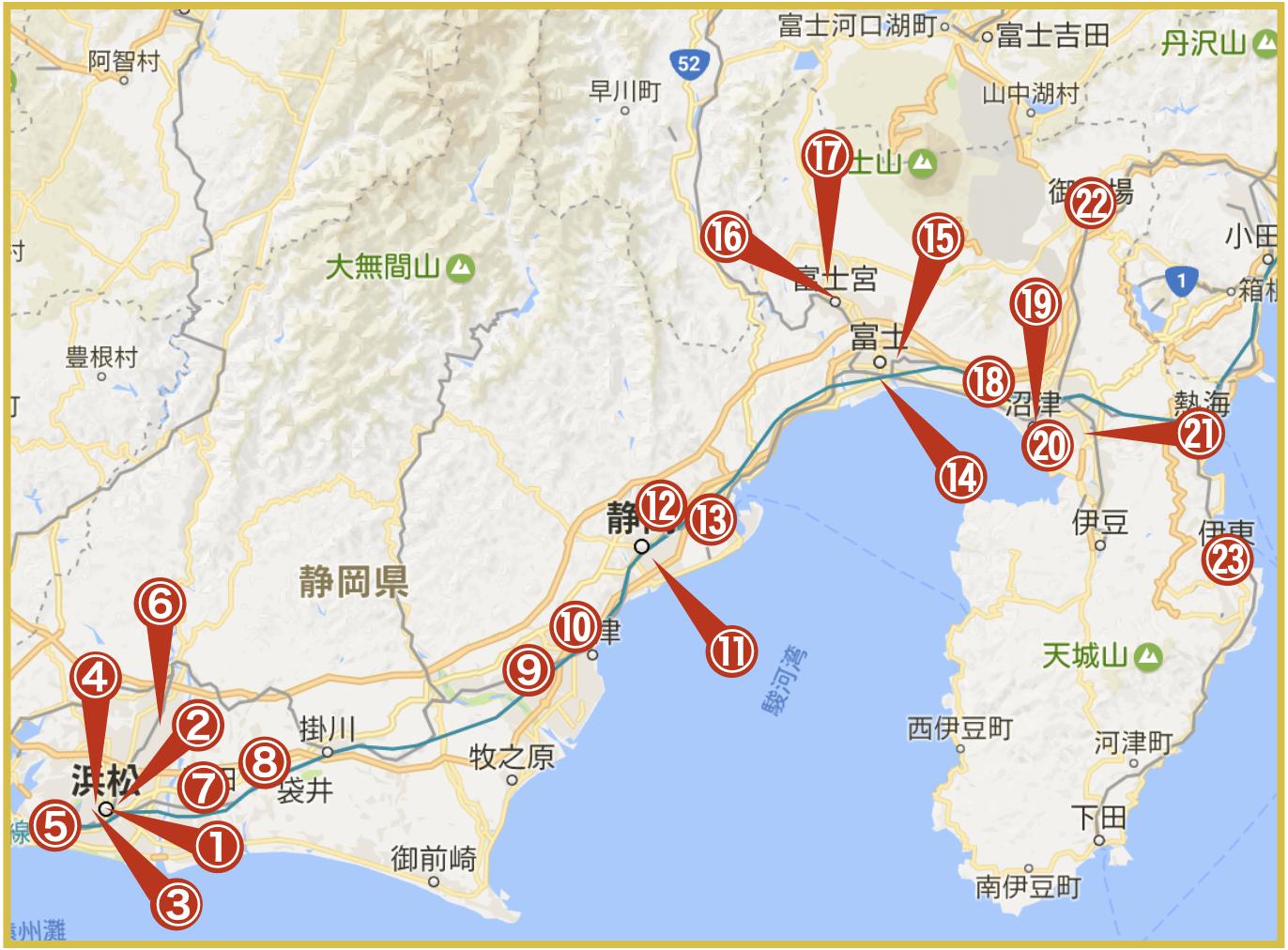 静岡県にあるアコム店舗・ATMの位置(2020年9月版)