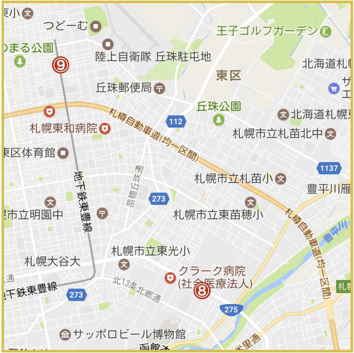 札幌市東区にあるアコム店舗・ATMの位置(2020年7月版)