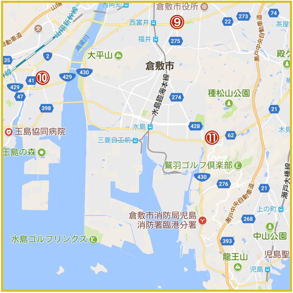 岡山県倉敷市にあるプロミス店舗・ATM(2020年版)