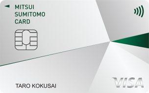 三井住友カードVISA ICクラシック(ライト)の券面