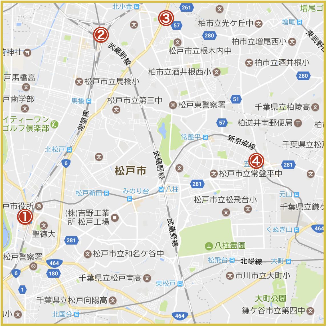 松戸市にあるプロミス店舗・ATMの位置(2020年版)
