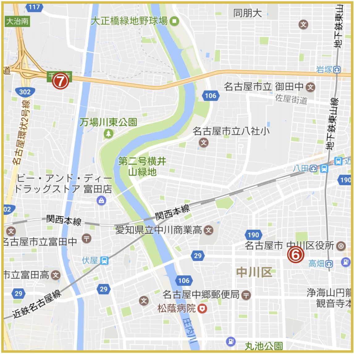 名古屋市中川区にあるアイフル店舗・ATMの位置(2020年版)