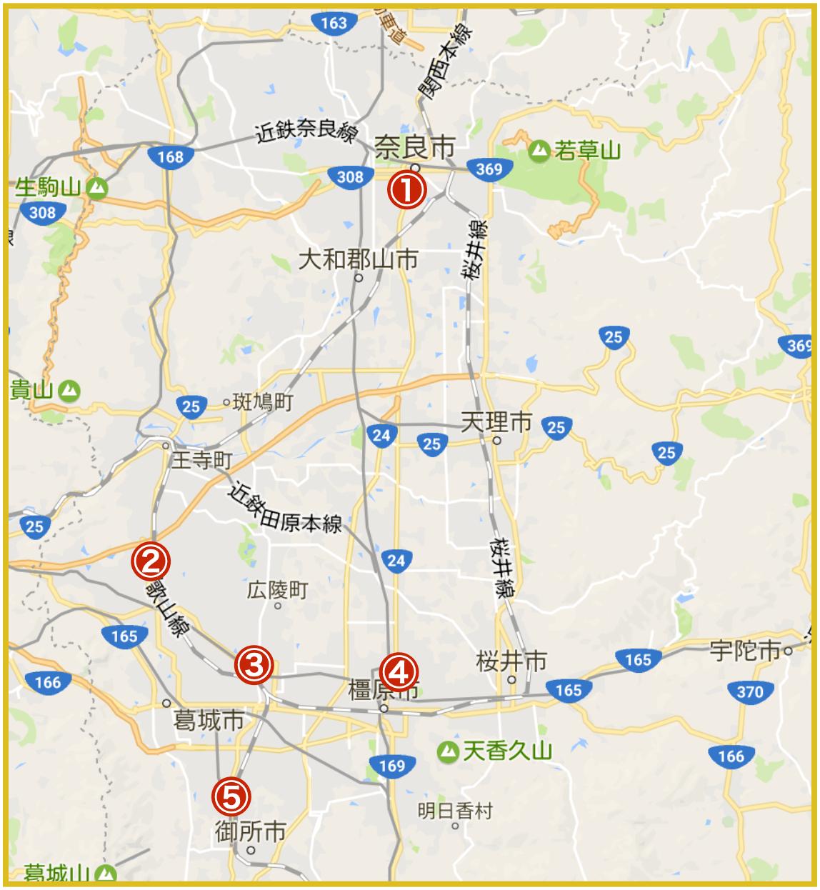 奈良県にあるプロミス店舗・ATMの位置(2020年版)