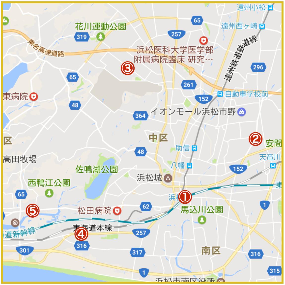 浜松市にあるプロミス店舗・ATMの位置(2020年版)