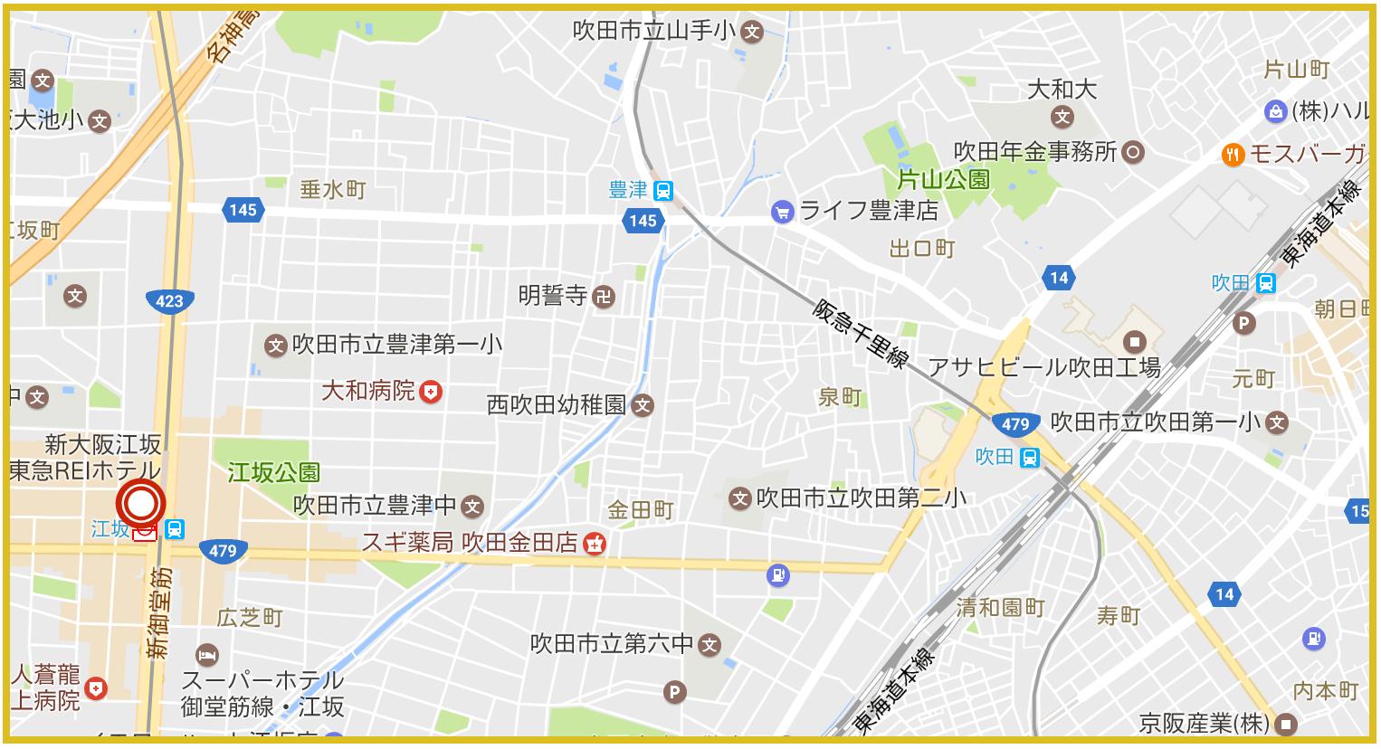 吹田市にあるプロミス店舗・ATMの位置(2020年版)