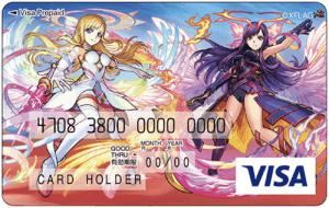 モンスターストライク オリジナルデザイン「マナ」の三井住友VISAプリペイドカードの券面画像