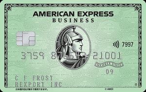 アメリカン・エキスプレス・ ビジネス・カードの新券面