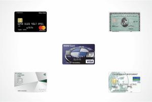 クレジットカード モテるのアイキャッチ
