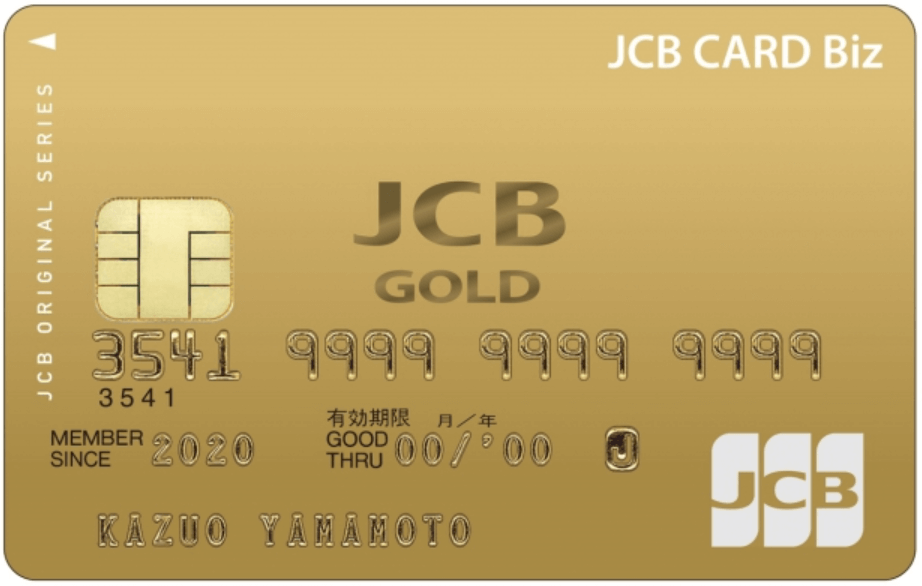 JCB CARD Bizゴールドの券面