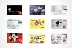 クレジットカード デザインのアイキャッチ(2020年10月版)