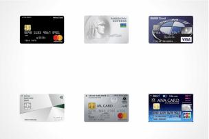 クレジットカード モテるのアイキャッチ(2020年11月版)