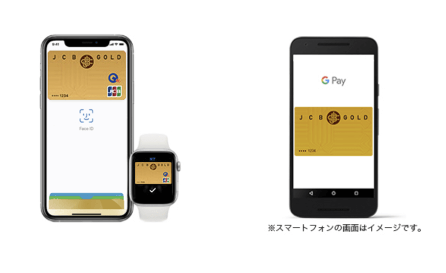 JCBゴールドはApple Pay:Google Payに対応