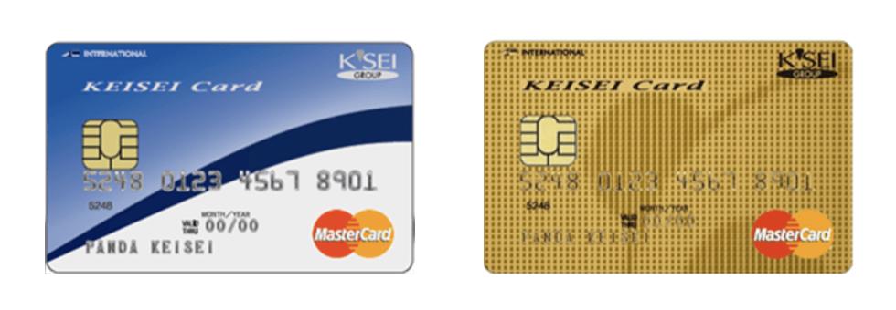 京成カード(オリコ)・京成カード(オリコ)ゴールド券面