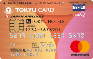 TOKYU CARD ClubQ JMB(コンフォートメンバーズ機能付) 券面 新Mastercardロゴ