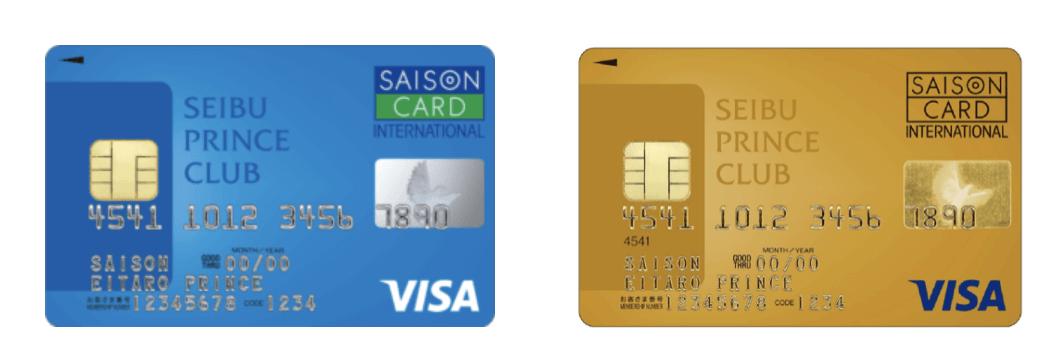 SEIBU PRINCE CLUBカード セゾン・SEIBU PRINCE CLUBカード セゾンゴールドの券面