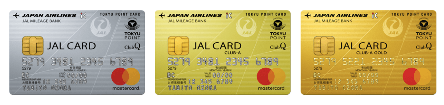 JALカード TOKYU POINT ClubQ 普通・CLUB-Aカード・CLUB-AゴールドカードMastercardの券面