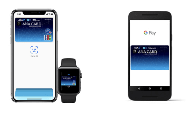 ANA To Me CARD PASMO JCB GOLD(ソラチカゴールドカード)はApple Pay:Google Payにも対応