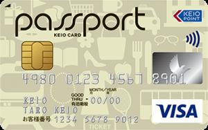 京王パスポートVISAカード(Visaタッチ搭載)券面