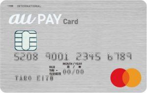au PAY カードの券面