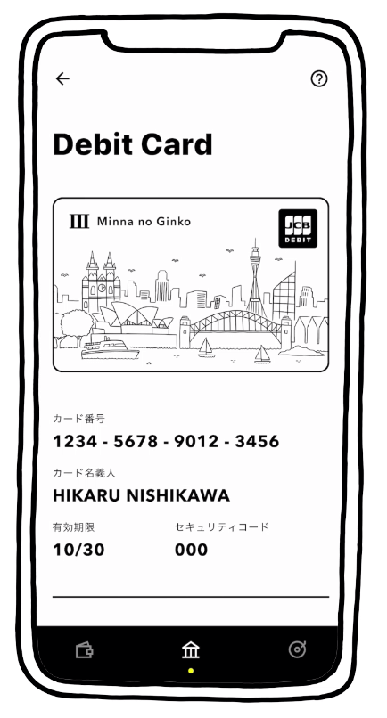 Debit Card(みんなの銀行)の券面画像