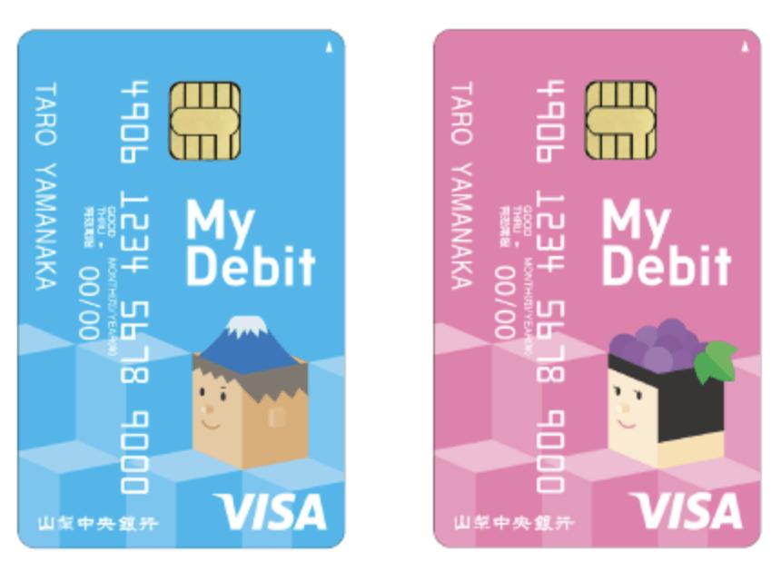 My Debit(山梨中銀Visa デビット)の券面(青・ビンク)