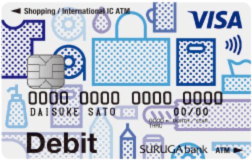 スルガ銀行 Visaデビット ライフ:ブルーの券面画像(タッチ決済対応)