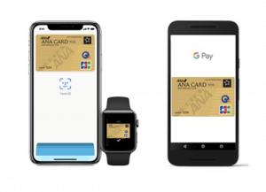 ANA JCB ワイドゴールドカードはApple Pay:Google Payにも対応