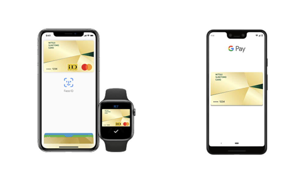 Apple Pay:Google Payに対応している三井住友カード