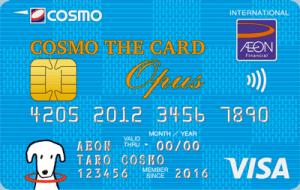 コスモ・ザ・カード・オーパスの券面(Visaタッチ決済対応)