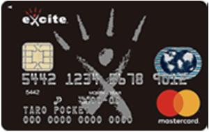 Excite MasterCardの券面