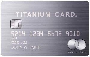 Mastercard Titanium Cardの新券面