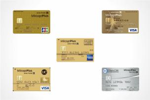 マイレージプラスゴールドカードのアイキャッチ(2020年7月版)