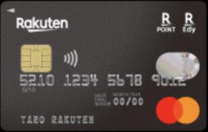 楽天ブラックカード Mastercardブランドの券面(2020年版)