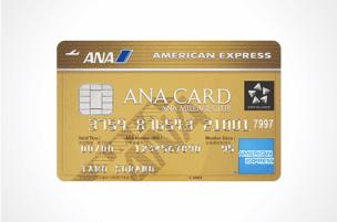 世界一わかりやすい『ANAアメリカン・エキスプレス・ゴールド・カード』解説のアイキャッチ